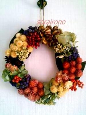 Dsc_1369_convert_20130920103552