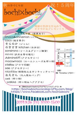 Img_5433_3