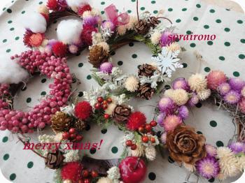 Dsc02812_convert_20111129183737