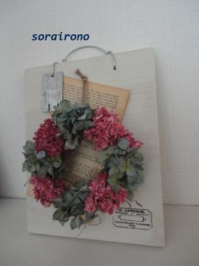 Dsc03661_convert_20120307105644